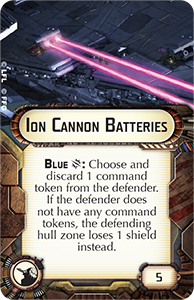 ion-cannon-batteries.png