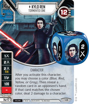 FORCE FRIDAY September 01-03 - Page 5 Swd08_kylo-ren