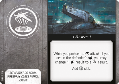 swz82_a1_upgrade_slave1.png