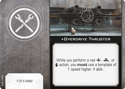 swz68_overdrive-thruster.png