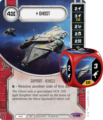 swd07_ghost.png