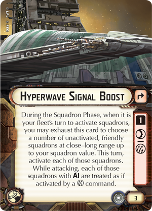 swm35_upgrades-hyperwave-signal-boost.png
