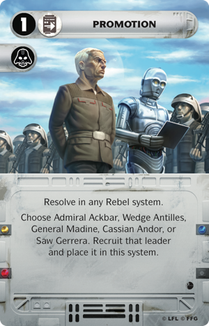sw04-promotion.png