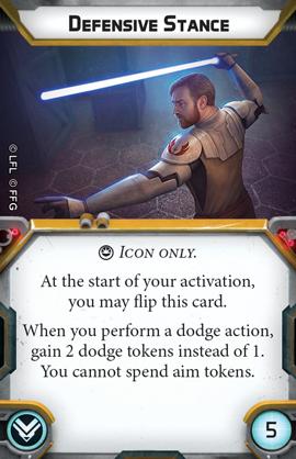 swl74_upgrade-defensive-stance.png
