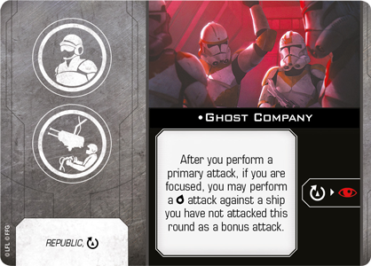 swz70_a1_ghost-company_upgrade.png