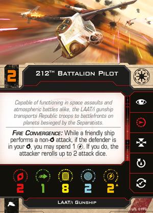 swz70_a1_battalion-pilot_ship.png
