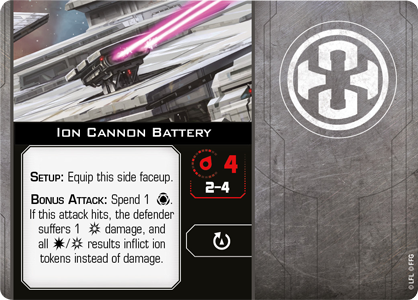 swz55_ion-cannon-battery_card.png