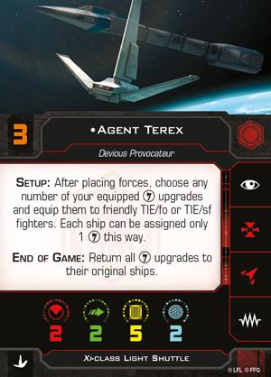 swz69_a1_ship_terex.png
