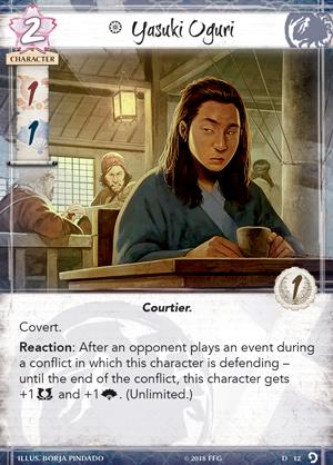 [Underhand of the emperor] Yasuki Oguri L5c15_yasuki-oguri_a6