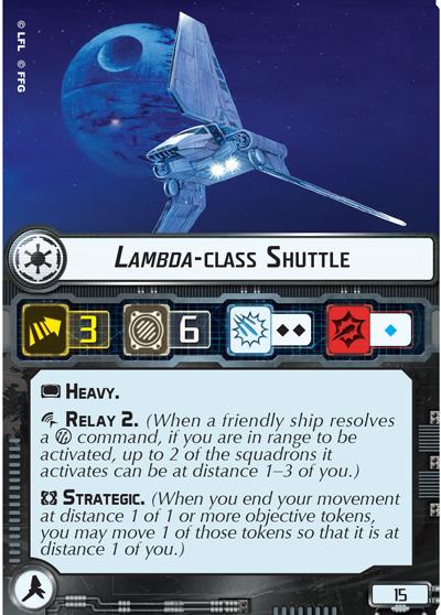 lambda-class_shuttle_errata_web.png