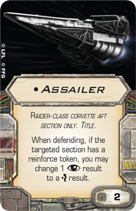 [Epic] IMPERIAL RAIDER  - NEWS !!! ONLY !!! Assailer