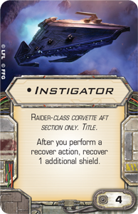 [Epic] IMPERIAL RAIDER  - NEWS !!! ONLY !!! Instigator