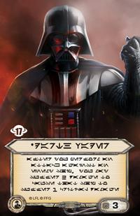 [X-Wing] Die Promokarten-Übersicht Opsxa2_card_vader-crew